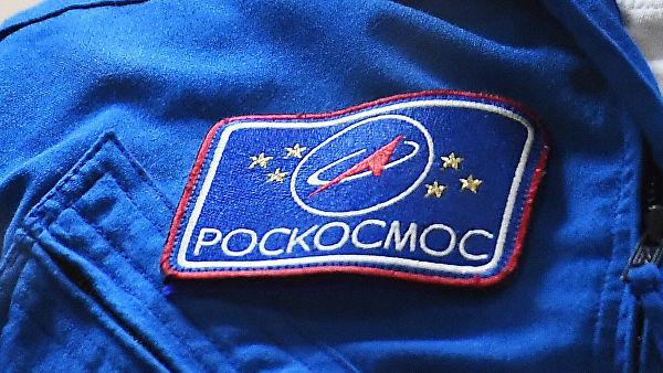 """Логотип корпорации """"Роскосмос"""""""