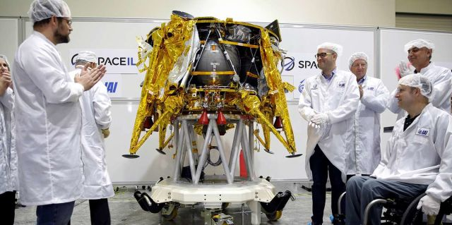 Лунный модуль компании SpaceIL