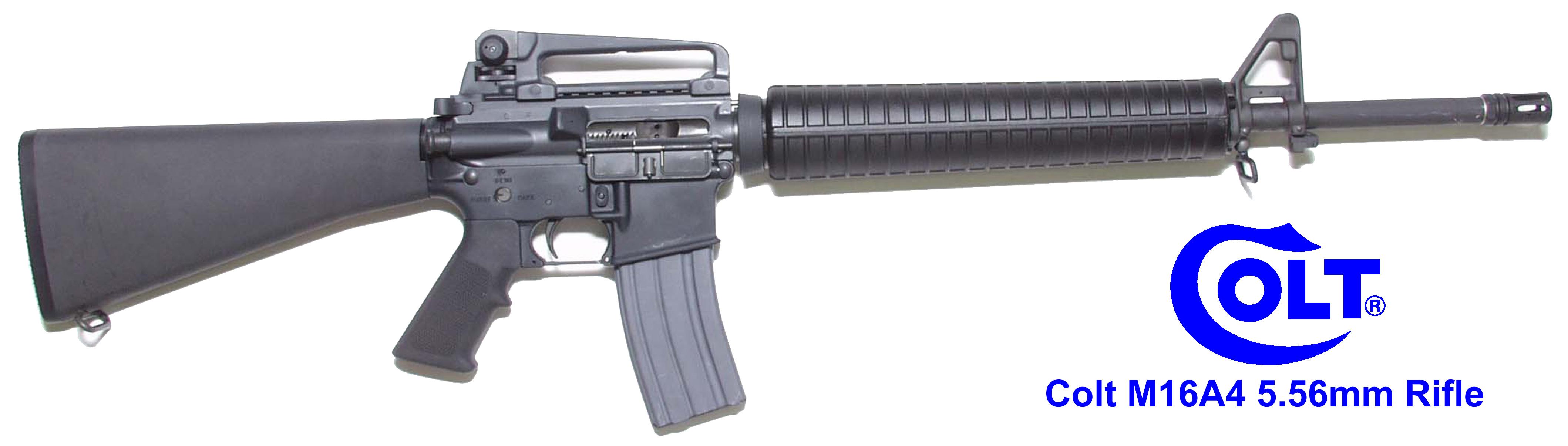 Автоматическая винтовка M16A4.