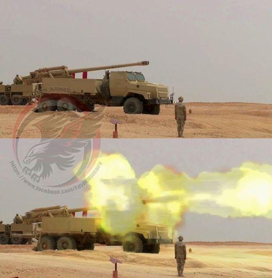Египетская 130-мм самоходная пушка М46-1М