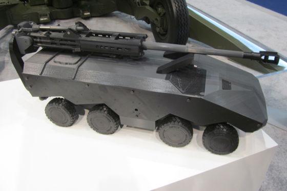 Гаубица М777