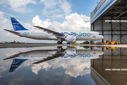 Магистральный самолет МС-21-300