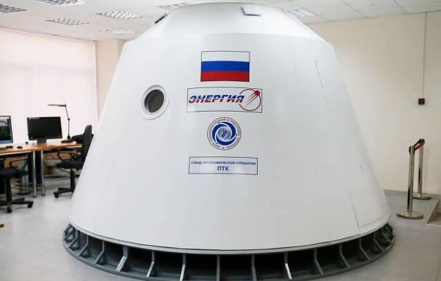 """Макет космического корабля """"Орел"""""""