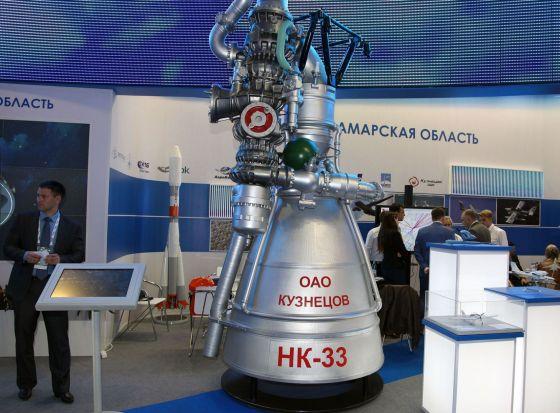 Двигатель НК-33