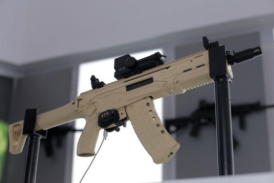 МА 5,45-мм