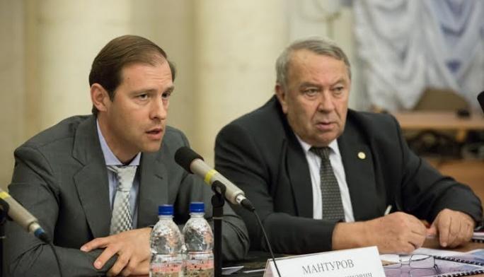 Мантуров Денис Валентинович и Фортов Владимир Евгеньевич