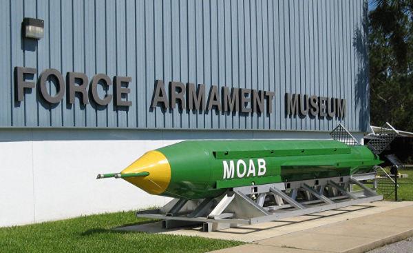 """""""Мать все бомб"""" (Mother of all Bombs) в музее ВВС США"""