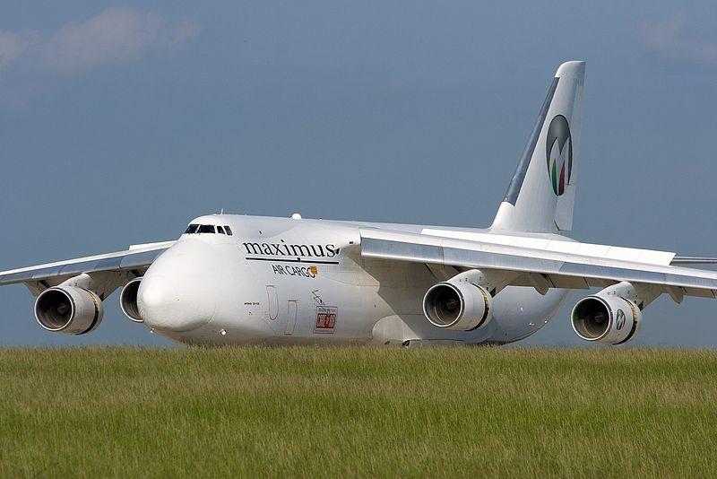 """Самолет Ан-124-100 авиакомпании """"Maximus Air"""" (ОАЭ)."""