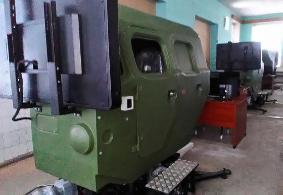 Тренажер МАЗ-543