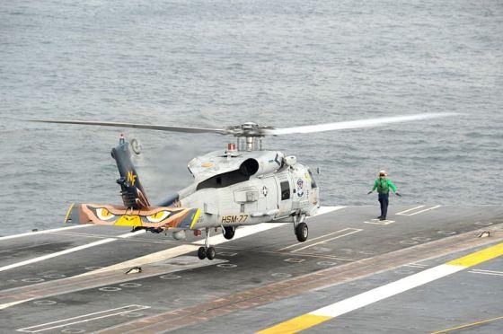 MH-60R Sea Hawk