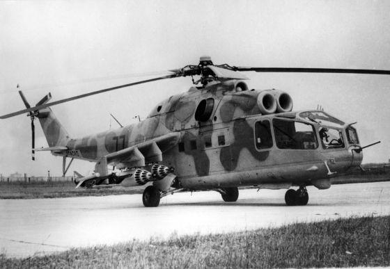 Прототип Ми-24