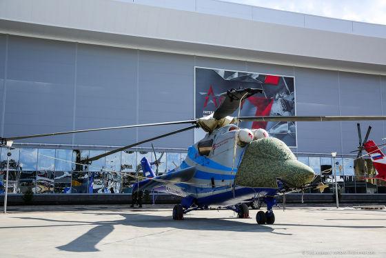 Вертолет-демонстратор на базе Ми-24