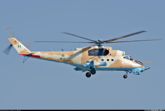 Боевой вертолет Ми-24В