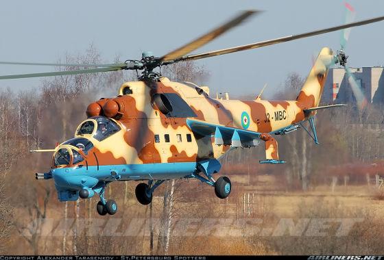 Вертолет Ми-24П ВВС Джибути