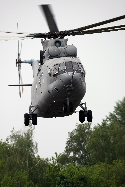 ногоцелевой транспортно-десантный вертолет Ми-26Т.