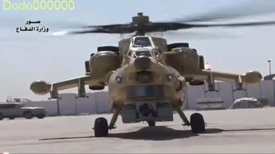 Ударный вертолет Ми-28НЭ