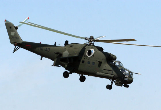 Ми-35П
