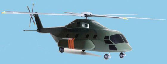 Вертолет Ми-38-3