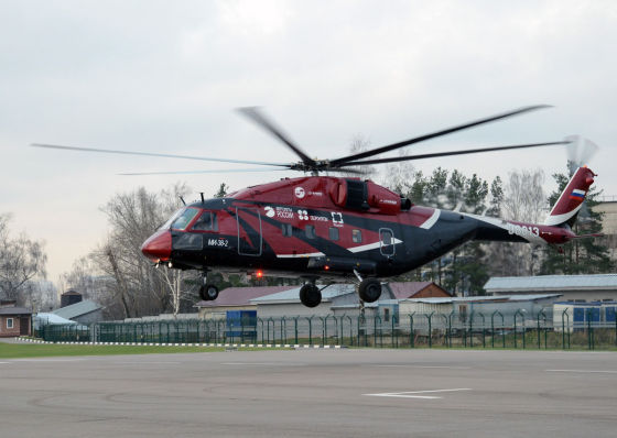 Ми-38