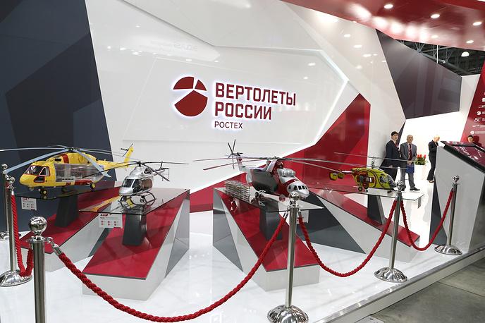 "Модели вертолетов Ми-38, ""Ансат"" и Ка-52"