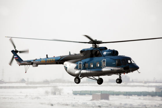 Ми-8АМТ