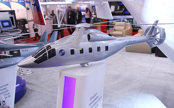 Вертолеты России» запланировали первый полет высокоскоростного ...