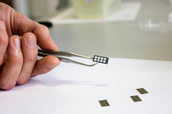 Микроробототехническая шагающая платформа