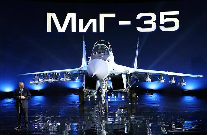 Вице-премьер РФ Дмитрий Рогозин во время презентации новейшего многоцелевого истребителя МиГ-35.