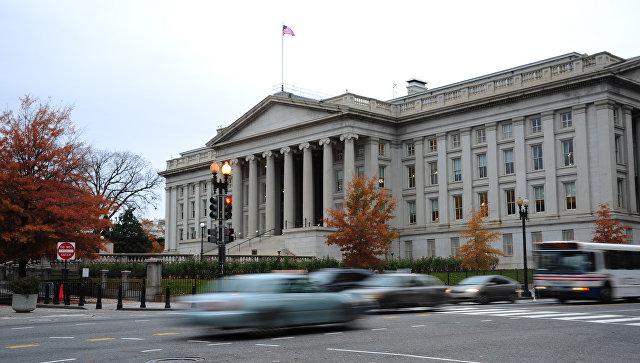 Министерство финансов США. Архивное фото.