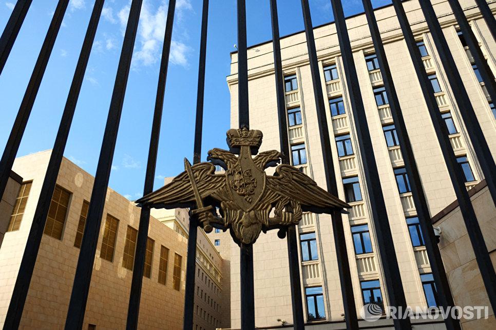 Министерство обороны России. Архивное фото.