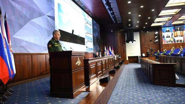 Министр обороны РФ Сергей Шойгу выступает на расширенном заседании коллегии министерства обороны РФ в Национальном центре управления обороной.