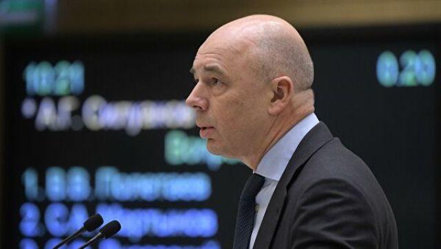 Министр финансов РФ Антон Силуанов выступает на заседании Совета Федерации РФ . 25 ноября 2019