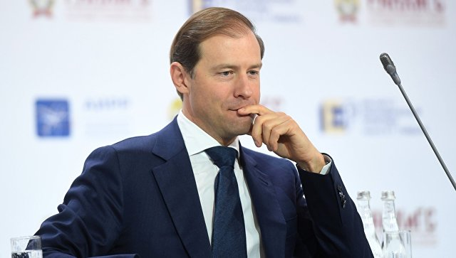 Министр промышленности и торговли РФ Денис Мантуров. Архивное фото.