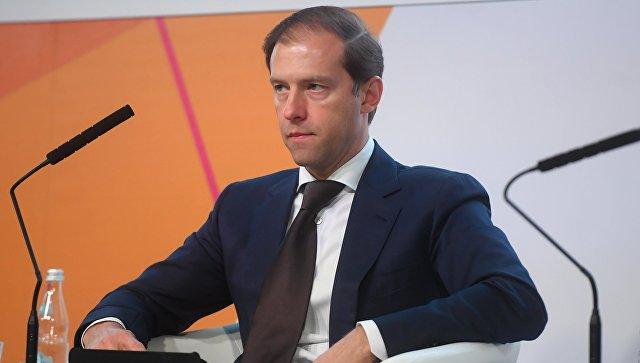 Министр промышленности и торговли РФ Денис Мантуров на IV Всероссийском форуме легкой промышленности. 29 ноября 2017.