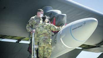 Мир сегодня стоит на грани новой гонки вооружений. Фото с сайта www.af.mil