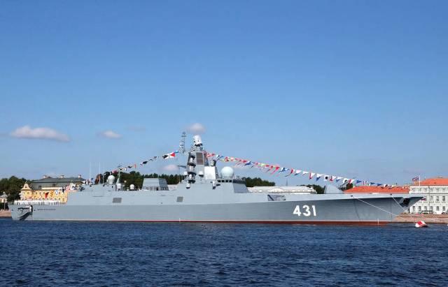 "Многоцелевой фрегат ""Адмирал ""Касатонов"""