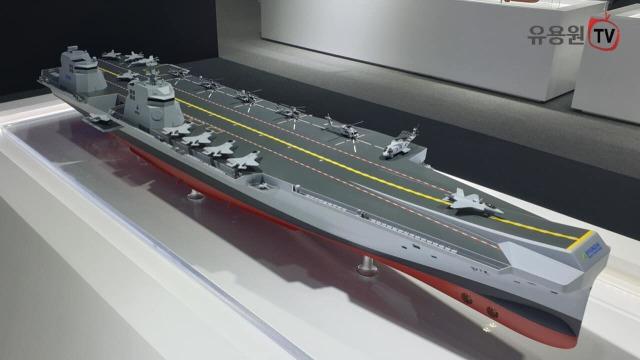 Модель аванпроекта перспективного южнокорейского авианосца CVX, представленная корпорацией Hyundai Heavy Industries (HHI) в экспозиции выставки MADEX-2021. Пусан (Южная Корея), 09.06.2021