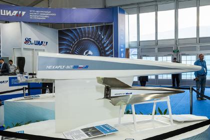 Модель лайнера проекта HEXAFLY-INT