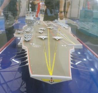 """Модель атомного авианосца проекта 23000Э """"Шторм"""""""