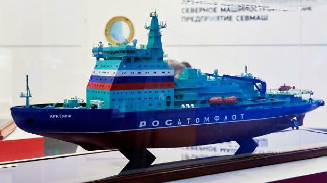 "Модель атомного ледокола ""Арктика"""