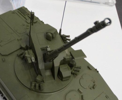"""Derivation"" 57mm AA gun development - Page 6 Model_boevoi_mashinyi_2s38-91vopgdc-1503849998.t"
