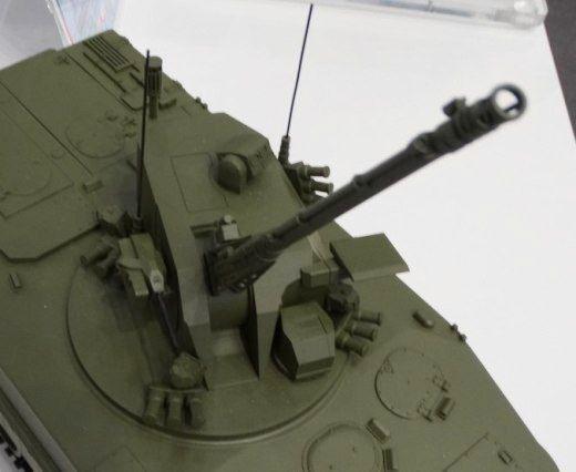 2S38 Derivatsiya-PVO 57-mm AAA SPG - Page 6 Model_boevoi_mashinyi_2s38-91vopgdc-1503849998.t