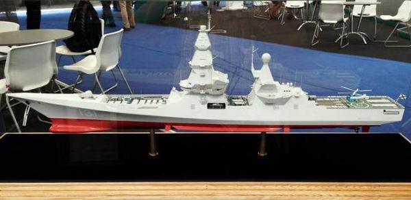 """Модель эсминца пр. 22560 """"Лидер"""""""