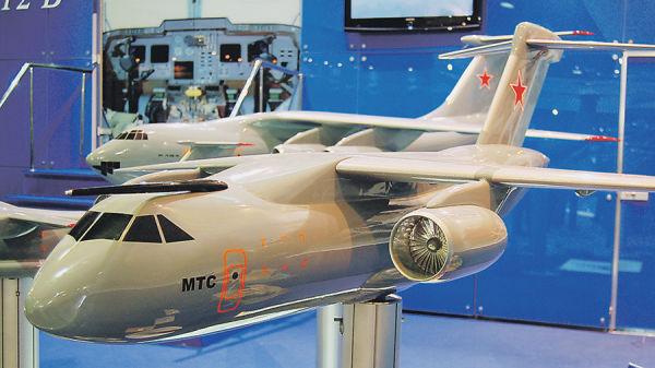 Модель Ил-276