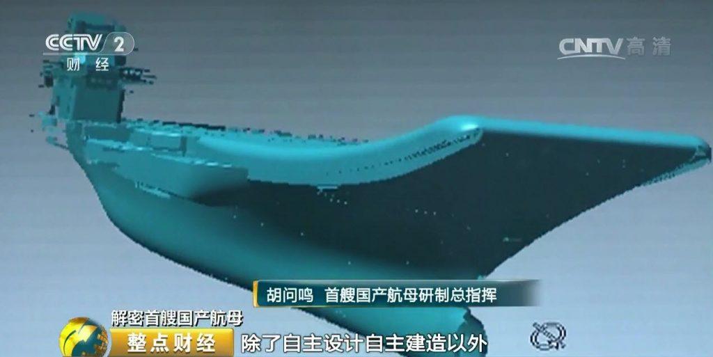 Компьютерная модель второго китайского авианосца .