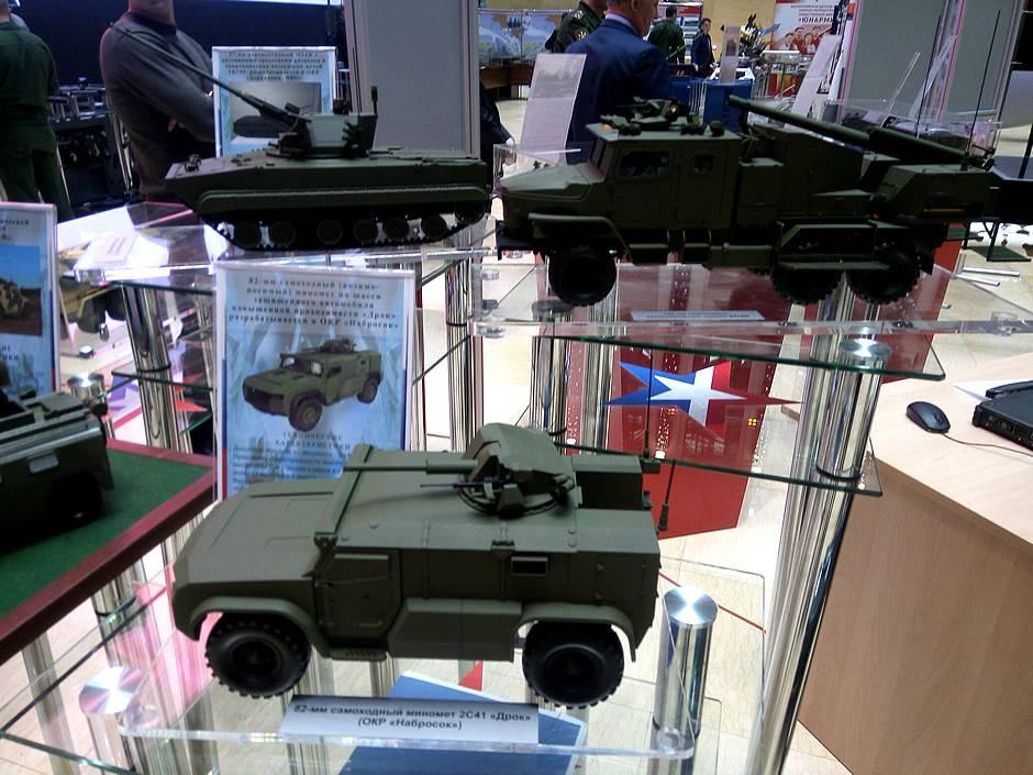 Модели военной техники разработки ЦНИИ «Буревестник».