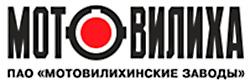 """Логотип ПАО """"Мотовилихинские заводы""""."""