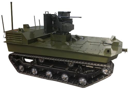 МРК-002-БГ-57