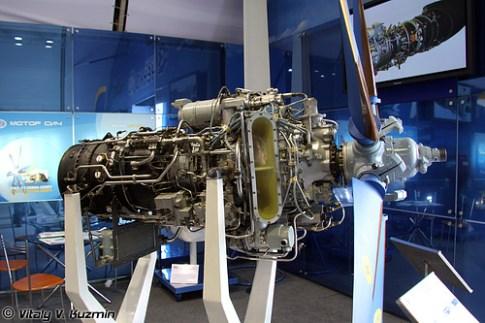Турбовинтовой двигатель МС-4 разработки и производства ПАО «Мотор-Сич» (Украина).