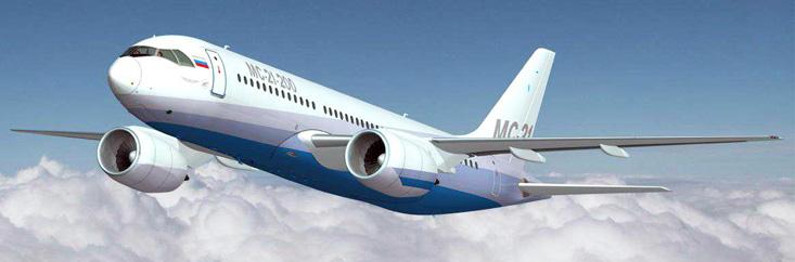 Рисунок самолета МС-21